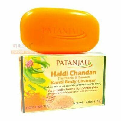 Patanjali Haldi Chandan Body Soap 75g