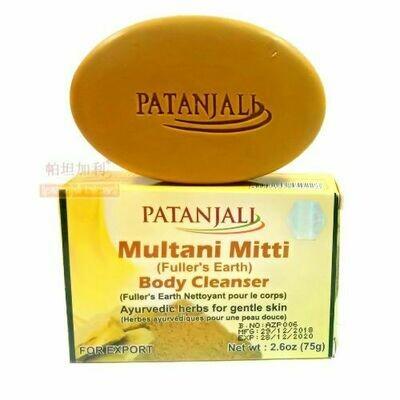 Patanjali Multani Mitti Body Soap 75g