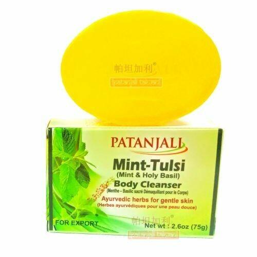 Patanjali Mint-Tulsi Body Soap 75g
