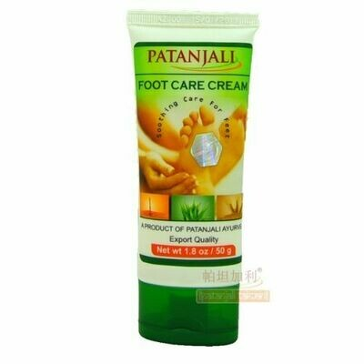 Patanjali Foot Care Cream 50g