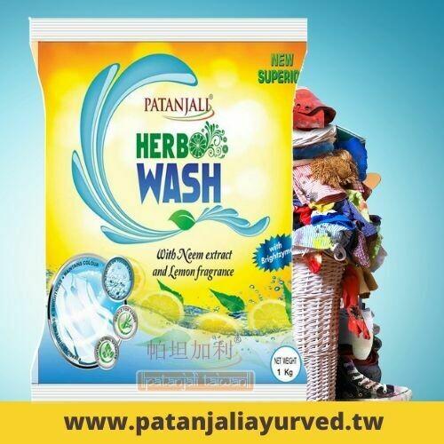 Patanjali Herbo Wash (Lemon) Detergent 1kg