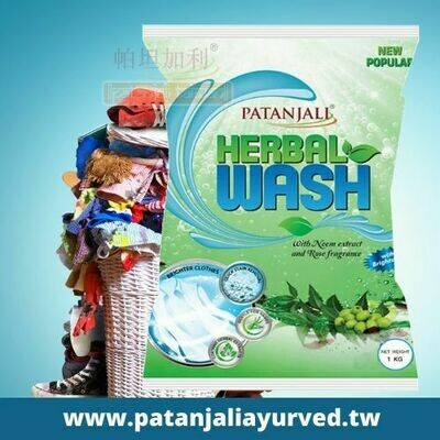 Patanjali Herbal Wash(Neem) Detergent 1kg