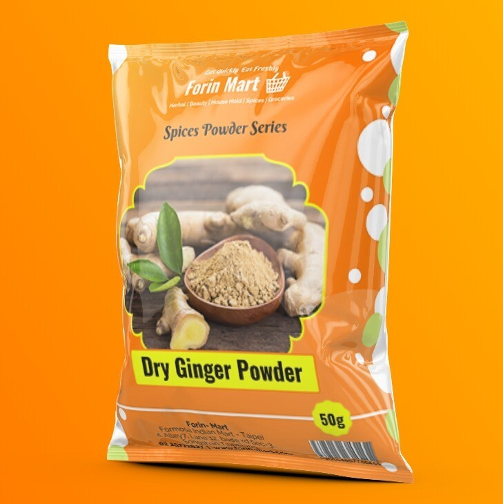 Dried Ginger Powder 50g