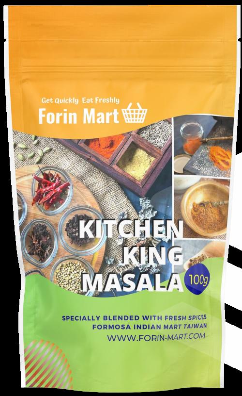 Kitchen King Masala 100g