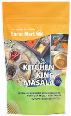 Kitchen King Masala 500g/1kg