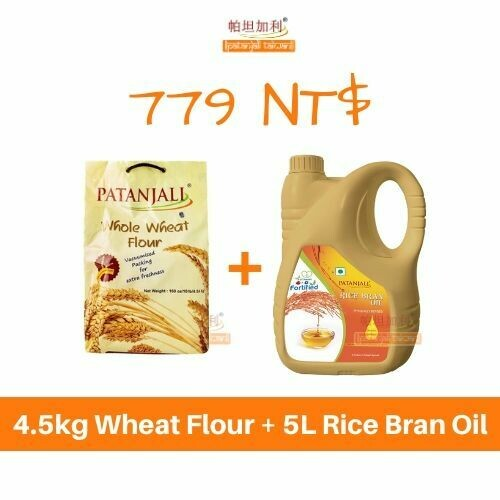 Wheat Flour + Rice Bran Oil