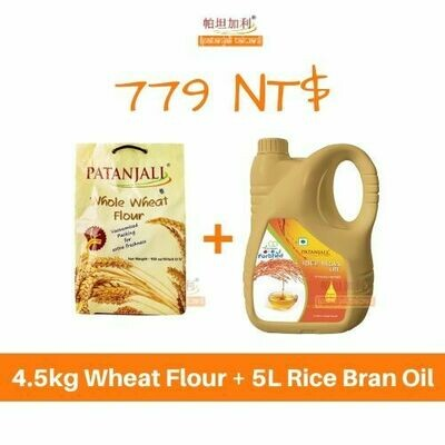 Wheat Flour + Rice Bran Oil