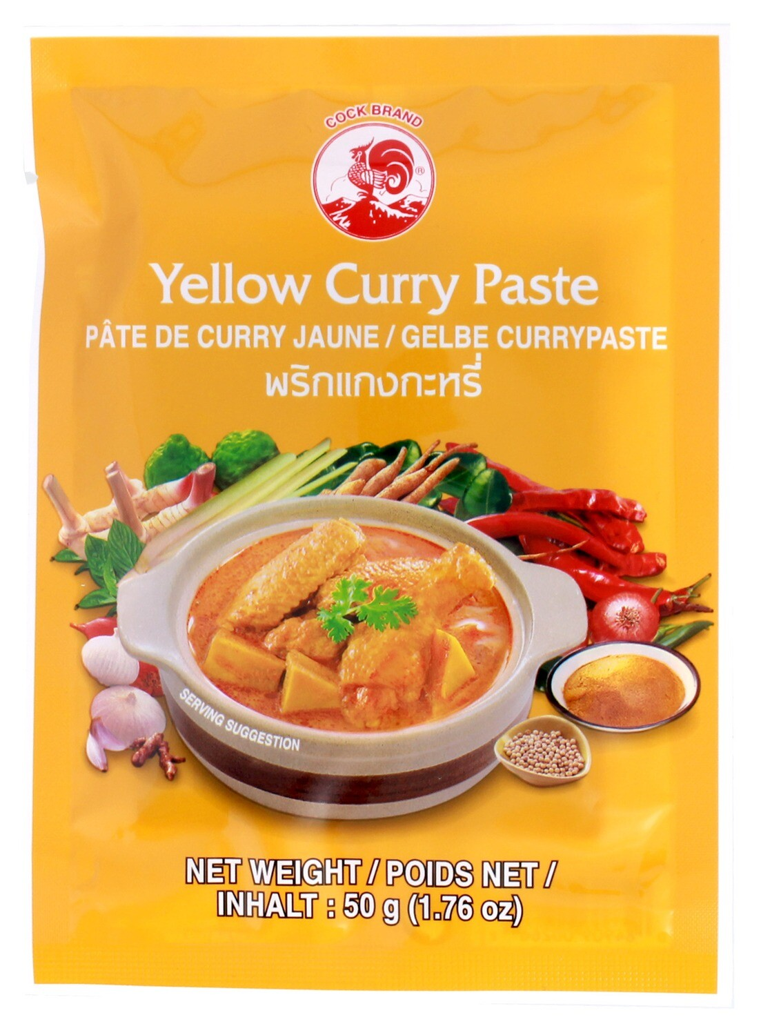 Yellow Curry Paste 50g