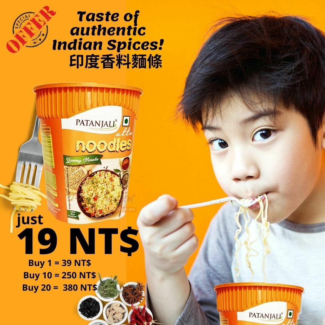 Patanajli Yummy Masala Noodles