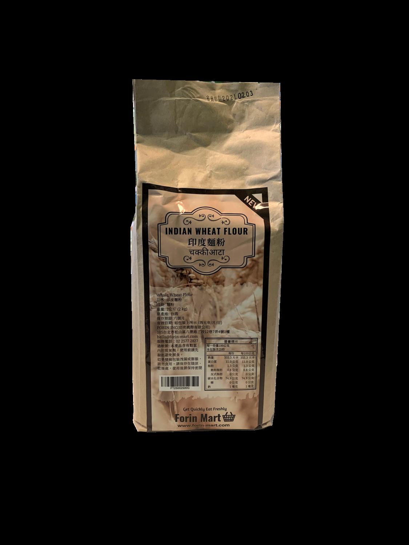 Wheat Flour 2 Kg (NEW)