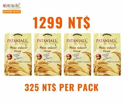 Patanjali Whole Wheat Flour (4.54kg x 4)