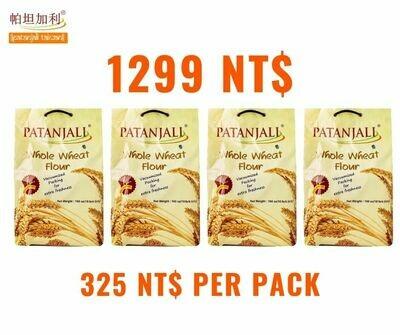Combo Whole Wheat Flour (4.54kg x 4)