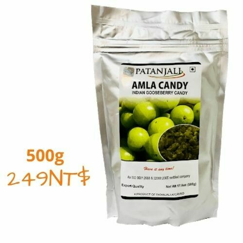 Patanajli Dried Amla (with Sugar)
