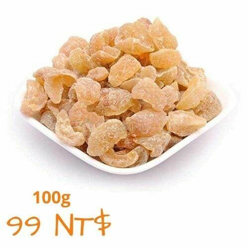 Dried Amla (with Sugar)