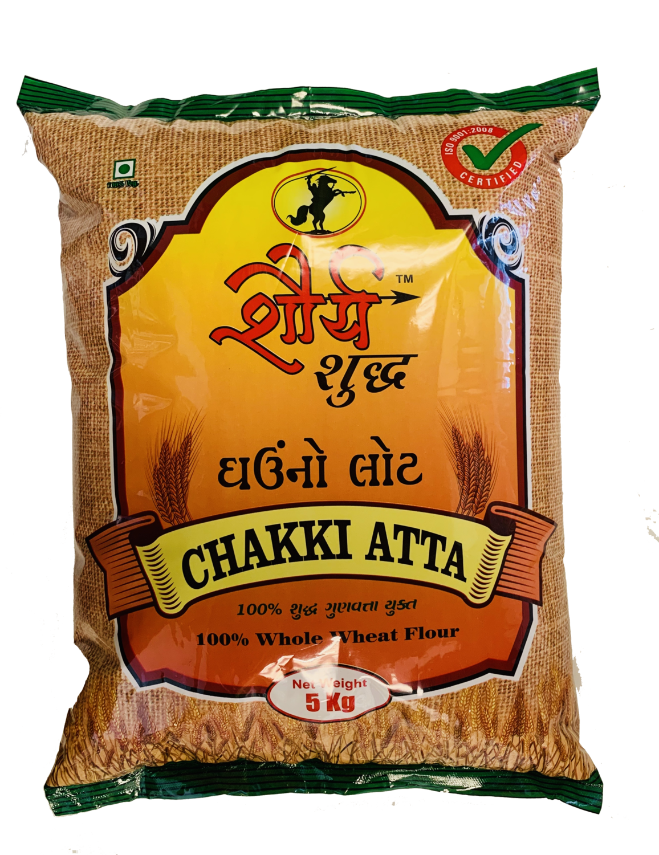 Saurya Wheat Flour 5kg