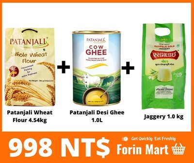 Combo (Wheat Flour+Ghee+Jaggery)
