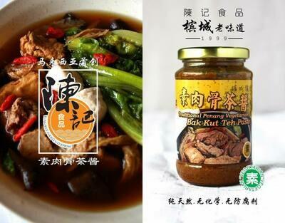 VEG Bak Kut Teh Paste 檳城素肉骨茶醬380g