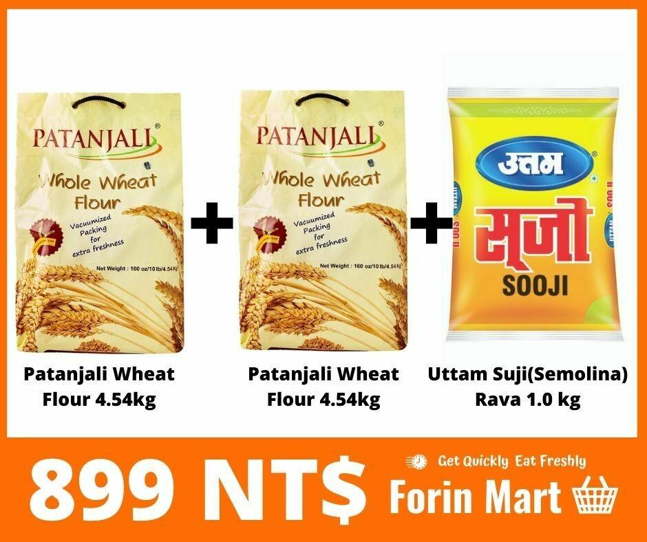 Combo (Wheat Flour +  Suji)