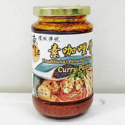 VEG Traditional Vegetarian Curry Paste 380g