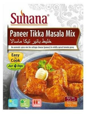Paneer Tikka Masala Mix 50g