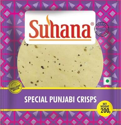 Punjabi Papad 200g