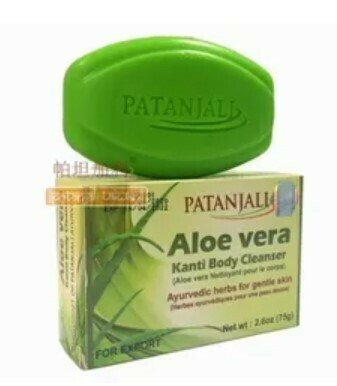 Patanjali Aloevera Body Soap 75g