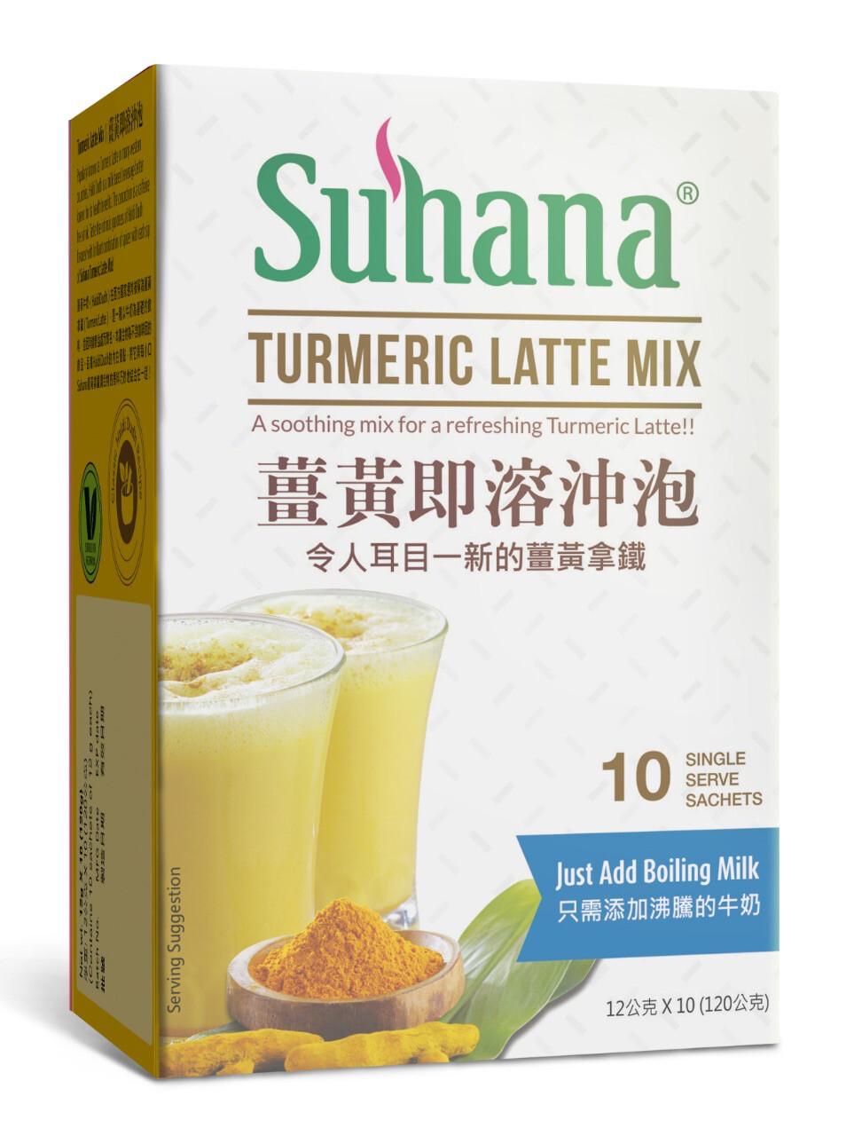 Suhana Turmeric Latte 120g