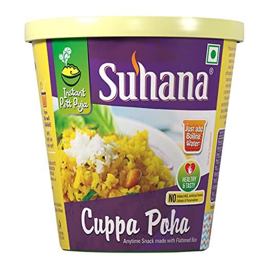 Cuppa Poha 80g Instant
