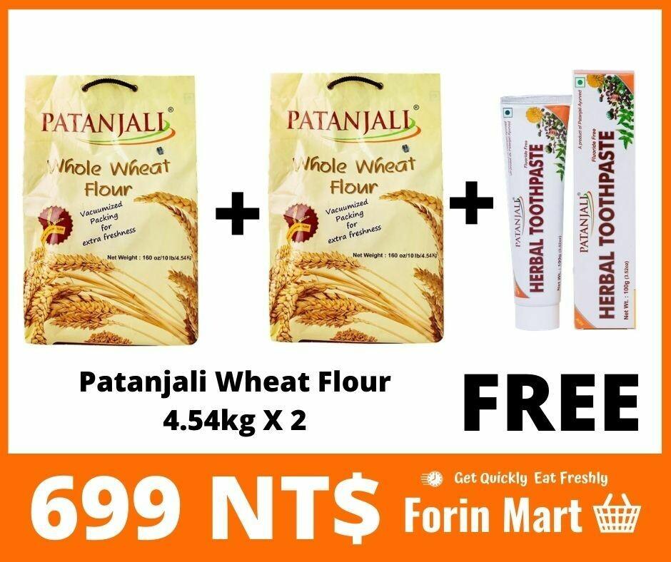 Combo Wheat Flour X 2 (FREE TOOTH PASTE)