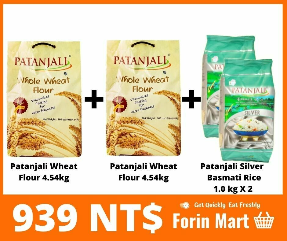 Combo (Wheat Flour + Basmati Rice)