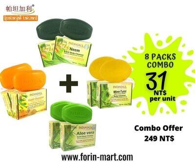 Combo-249 (Herbal Soaps)