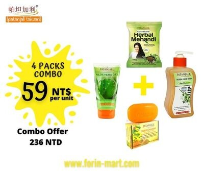 Combo 236 (Herbal Soaps, handwash etc)