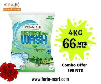 Herbal-Wash Detergent Powder 4kg