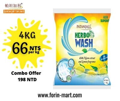 Herbo-Wash Detergent Powder 4kg