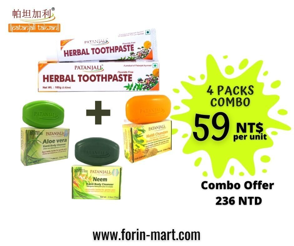 Combo-236 (Herbal Toothpaste & Soaps)