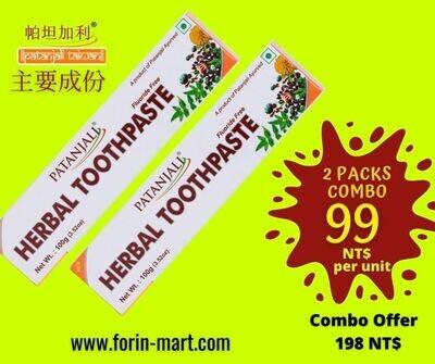 Patanajli Herbal Toothpaste 100g X 2