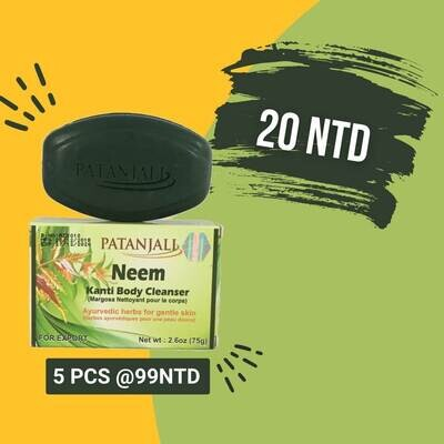 PATANJALI Neem Body Soap (75g X 5pcs)
