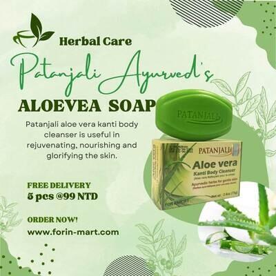 PATANJALI Aloevera Body Soap (75g X 5pcs)