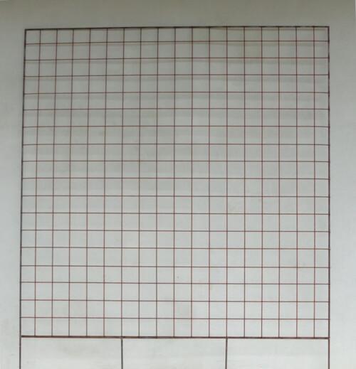 Flat Top Trellis - 6'x6'