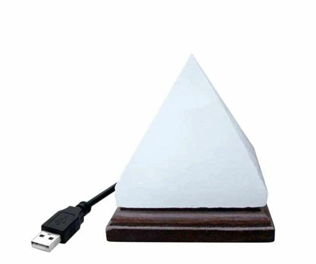 Himalayan White Salt Pyramid Lamp