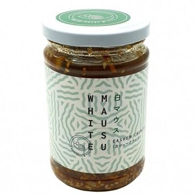 White Mausa Cashew Crunch (Condiment / Sauce)