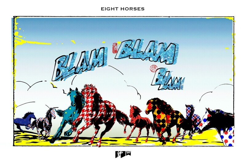 Ghost Mountain Field 鬼山田 – Eight Horses (Blam Blam Blam)