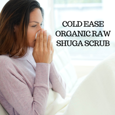 Cold Ease Organic Raw Shuga Scrub  (8 oz)