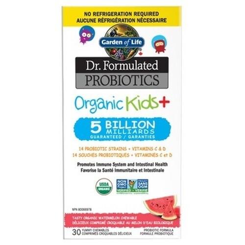 Garden of Life Kids Organic Probiotic - Watermelon, Chewable (30)