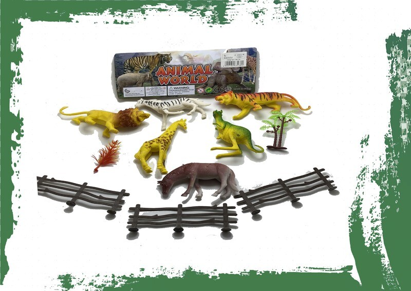 Wild animals group - مجموعة حيوانات الغابة حجم كبير