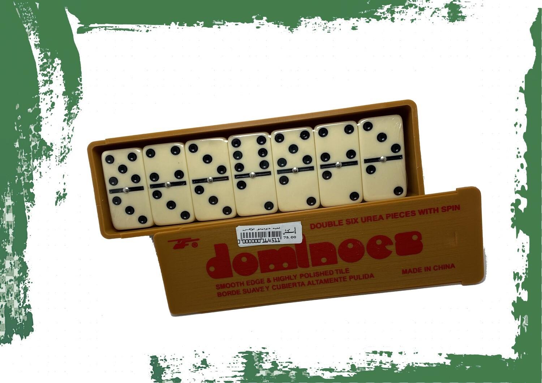 Dominoes Set - دومينو بعلبة بلاستيك
