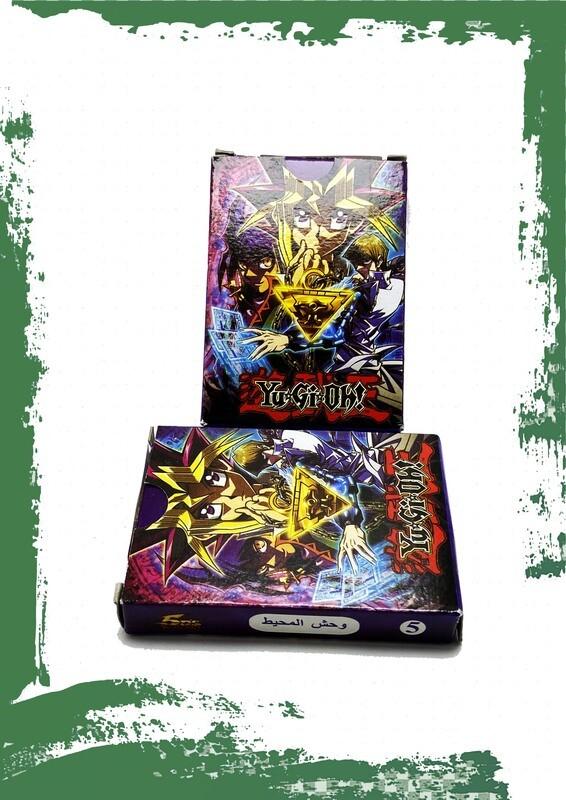 YU-GI-YU! Cards - كروت يوجي