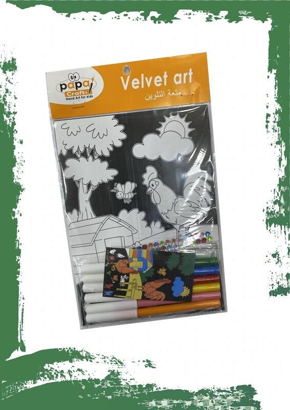 coloring set 5 sheets + 6 colors  طقم تلوين 5 أشكال