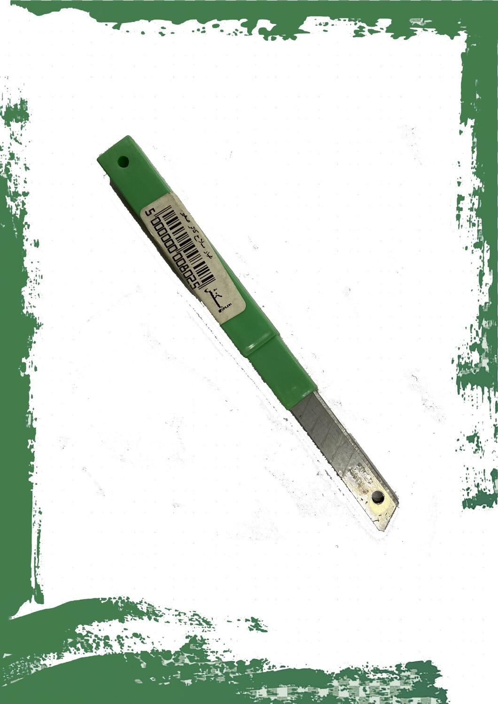 cutter thin blade 10 pcs - سلاح كاتر رفيع
