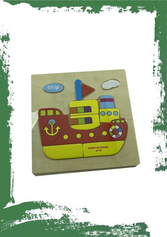 Educational wooden Puzzle -  بازل تعليمي خشب صغير